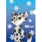 Snow Leopard Plastic Folder